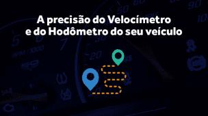 Qual a precisão do hodômetro do veículo?